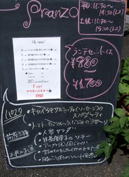 2009.7.29.2.jpg