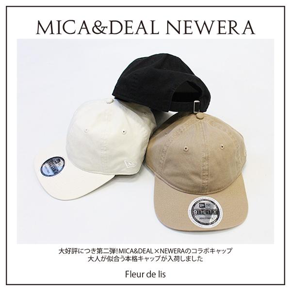MICA cap.jpg
