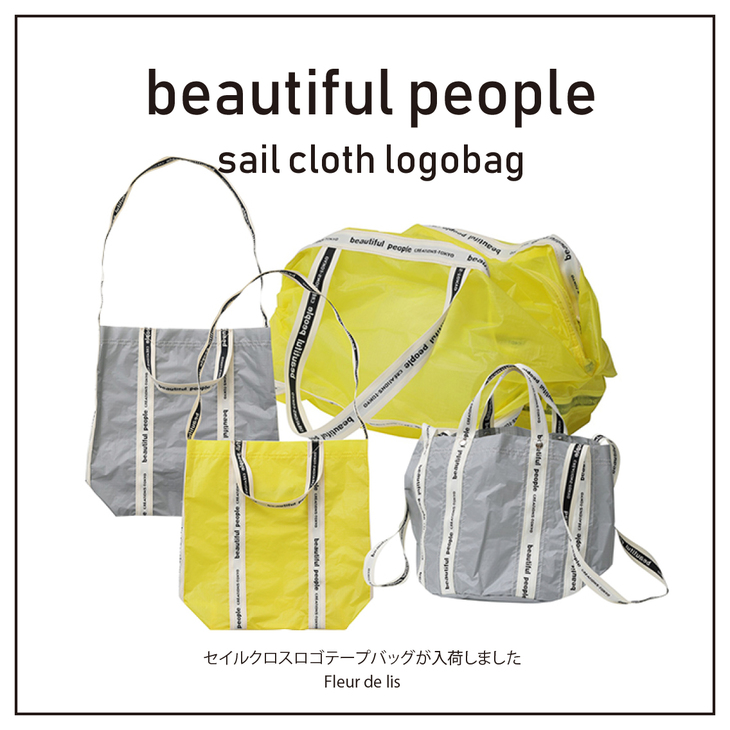 bp bag.jpg