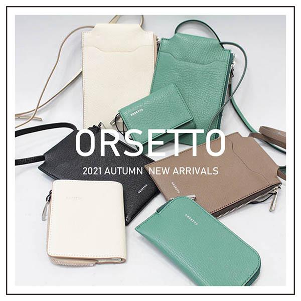 orsetto2.jpg