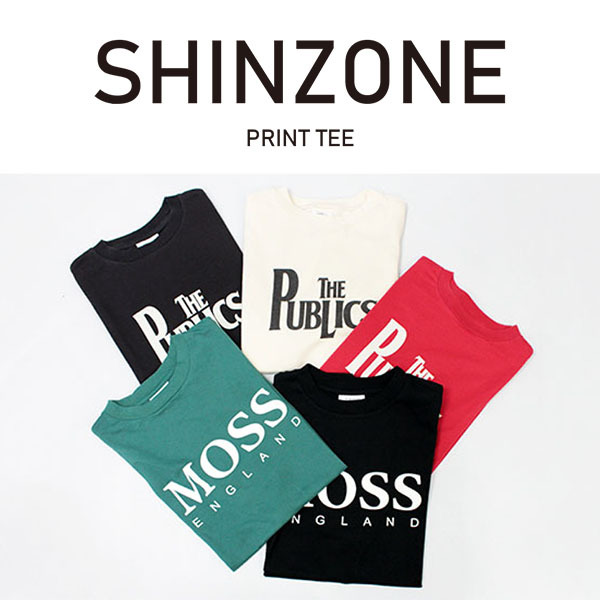 shinzone 1.jpg